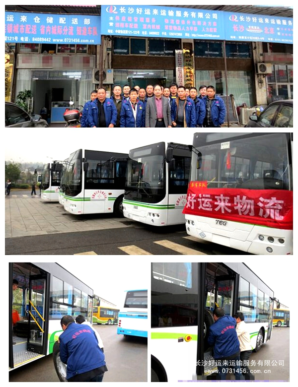 黑龙江省日新月异相关词图片