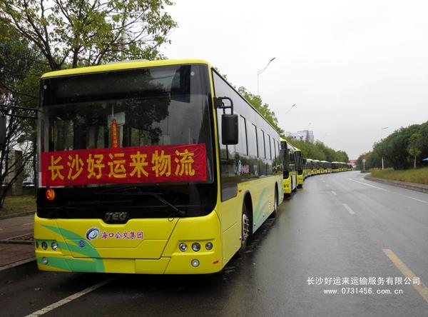 60台公交车人驾服务---株洲南车集团选择好运来