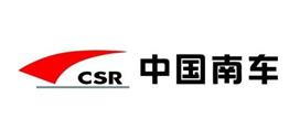 好运来合作伙伴-中国南车