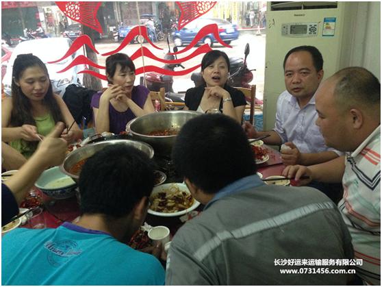 长沙好运来物流公司:一年一度的龙虾宴来啦