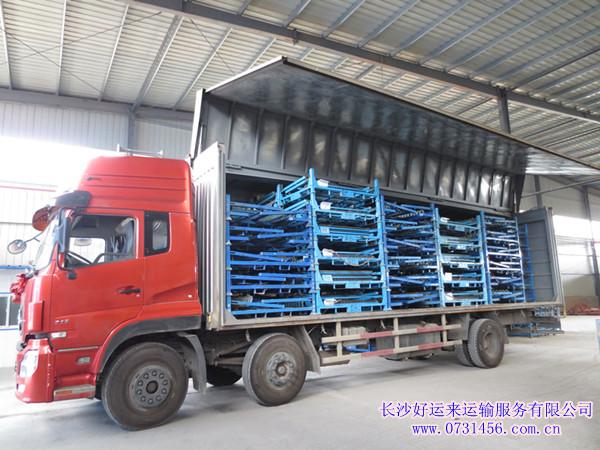 湖南汽车配件供应链服务商,广汽菲亚特优质服务商---好运来物流,品质见证!