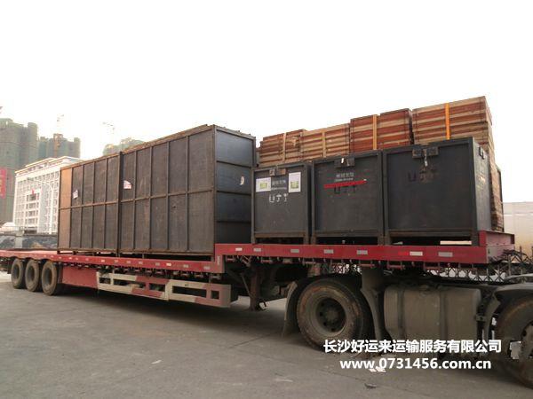 【劳斯莱斯车展设备运输】找车展设备运输,好运来物流您的选择!