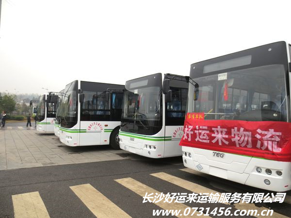 长沙至岳阳【公交巴士代驾服务】,南车集团代驾服务商---好运来物流!