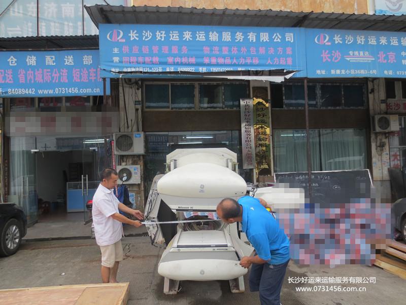 【长沙至北京物流专线】【医疗设备运输】找哪家?好运来物流安全快捷,您的放心之选!