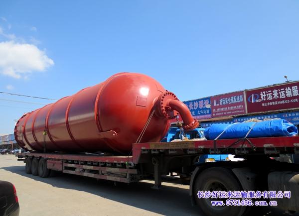 【长沙至宁夏物流专线】水泥罐运输、【设备运输】好运来物流您的选择!