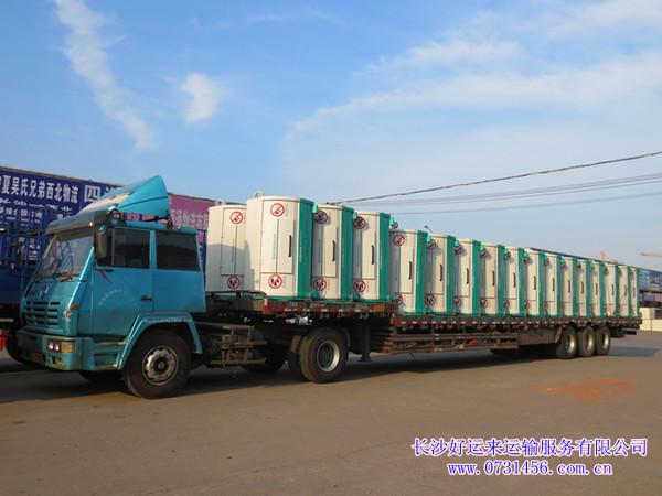 【长沙至合肥物流专线】 环卫环保箱运输,【中联重科优秀运输商】---好运来物流,专注15年