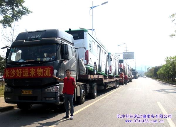 【长沙至河北邯郸物流专线】南车集团电动客车托运-----好运来物流!