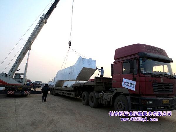 【长沙至杭州物流专线】迅达电梯运输,好运来大件设备专线运输,安全快捷!