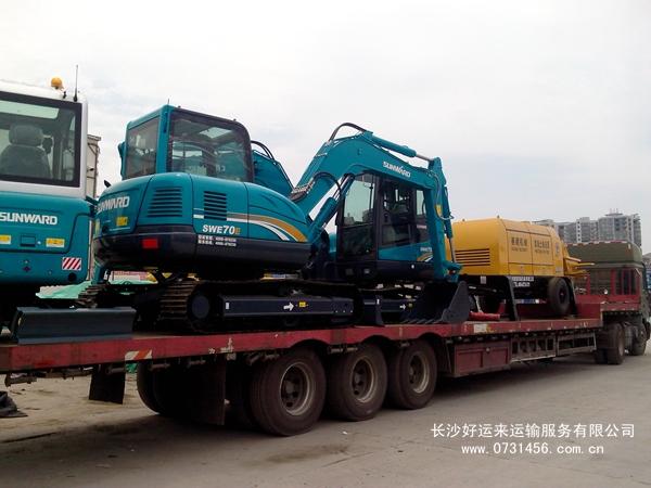 【山河智能挖掘机运输】长沙挖机托运,工程设备运输---好运来,国家级AAAA物流企业
