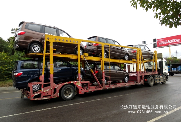 湖南长沙轿车托运/私家车托运、轿车托运/小车运输--好运来物流