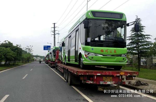 长沙至梅州大巴车车辆运输